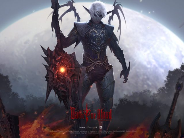 Lineage II: Oath Of Blood Wallpaper