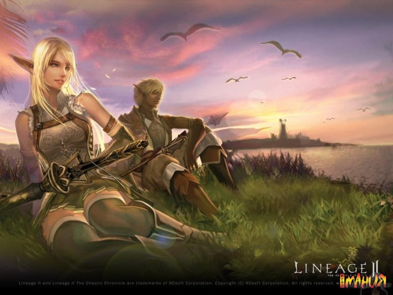 Lineage 2   The Chaotic Cronicle 2