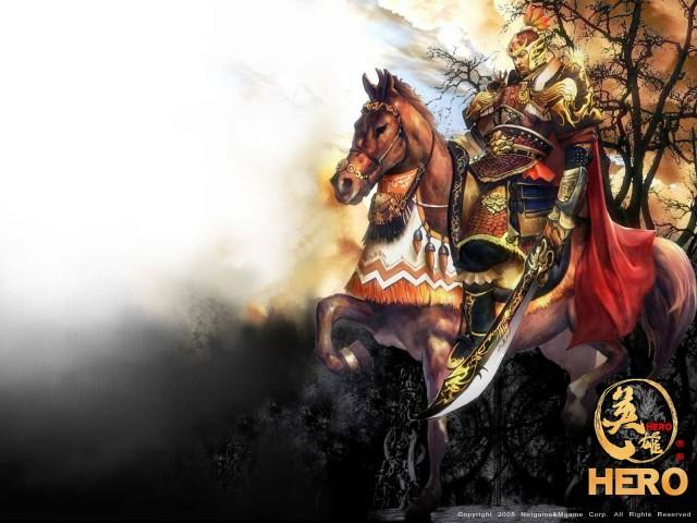 Heroonline 4